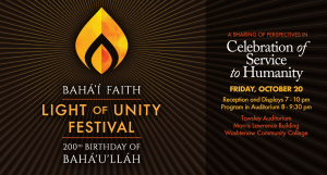 Light of Unity Festival: A Celebration of Service to Humanity @ Morris Lawrence Building | Ann Arbor | Michigan | United States