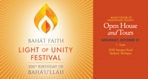 Light of Unity Festival: Bahá'í Center of Washtenaw County Open House & Tours @ Bahá'í Center of Washtenaw County | Ypsilanti | Michigan | United States