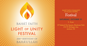 Light of Unity Festival: Bahá'í Faith Community of Falling Waters @ CP Federal City Square, Blackman Park | Jackson | Michigan | United States