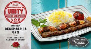International Unity Dinner: Persian Cuisine @ Bahá'í Center of Washtenaw County | Ypsilanti | Michigan | United States
