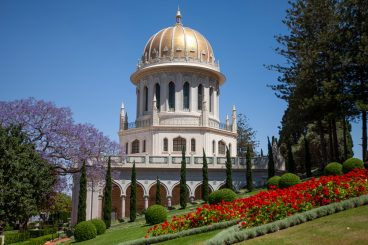 About the Bahá' í Faith